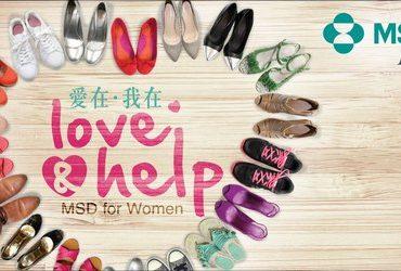 受保護的內容: MSD for Women 關懷女性健康