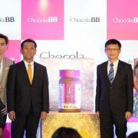 Chocola BB 膠原錠 日本原裝來台上市