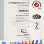 采照策略 ISO 9001 續證完成