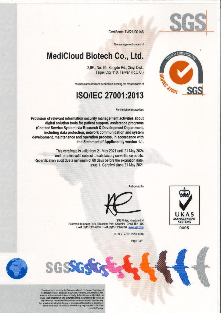 PSP ISO 27001 certificate